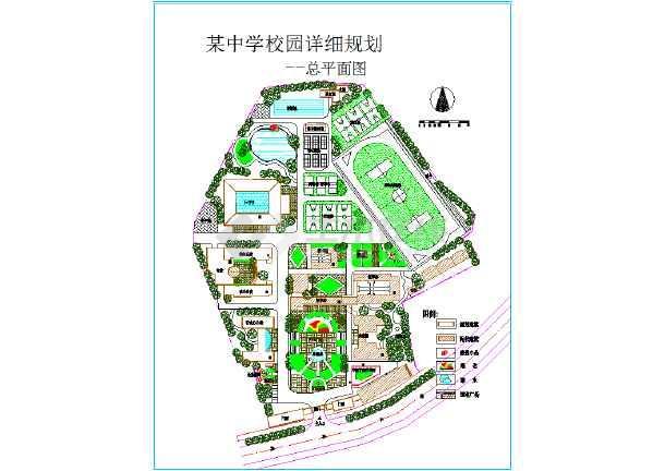 校园规划设计    共1张立即查看 某地区公立学校校园详细规划总平面