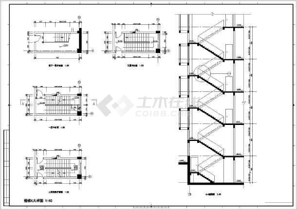 核心筒1楼梯大样图(平面图,剖面图)-图三