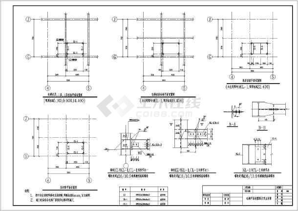 电梯井结构施工图(正规设计院共6张图)图片3
