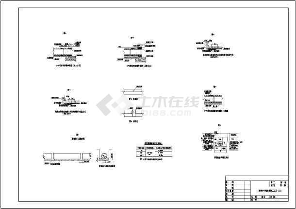 水利工程upvc塑料管施工工艺图