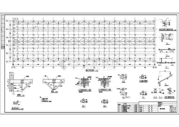 某地单层砼柱钢梁厂房结构设计施工图