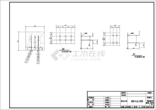某办公楼钢结构点式玻璃雨棚结构设计施工图