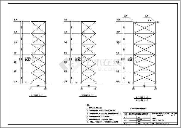 图纸 建筑结构图 结构构造图纸 工作井构造图 某地区烟气脱硫除尘工程