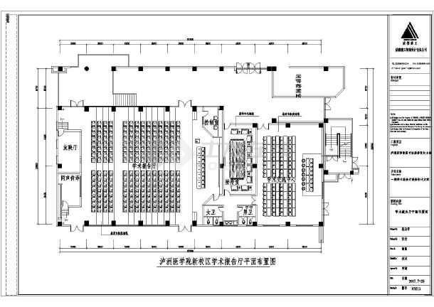 某地医学院新校区多功能厅装饰设计方案图图片