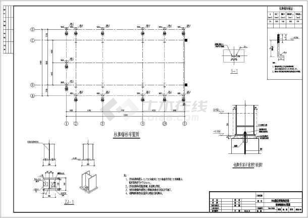 西安某酒店钢结构改造工程施工图纸