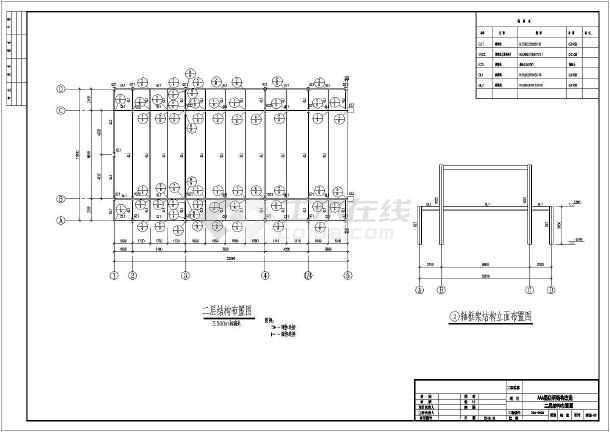 西安某酒店钢结构改造工程施工图纸(cad图纸下载)