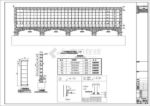 某地墙架式钢结构广告牌结构施工图(带详图)