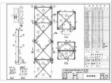筑龙网怎么免费下载_铁塔设计规范 通信铁塔设计 铁塔图纸_龙太子供应网