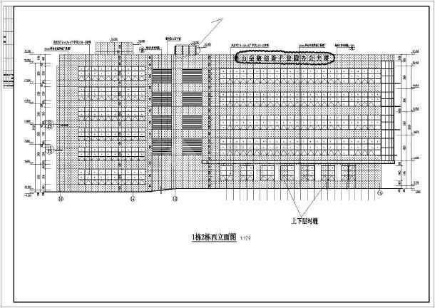 某地6层金融创意产业园设计图纸食堂办公深化大学大楼幕墙装修图片