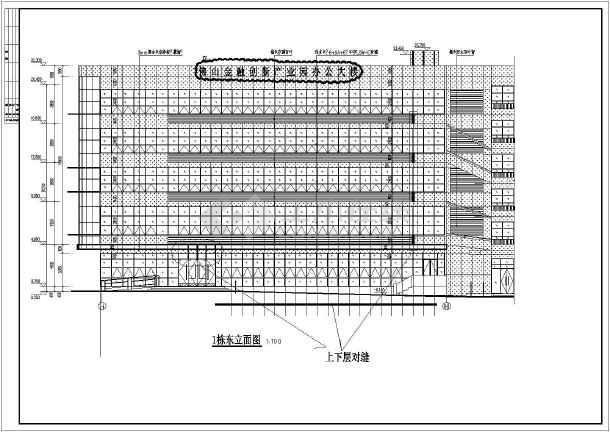 某地6层图纸创意产业园办公幕墙大楼设计深化广告超市金融图片