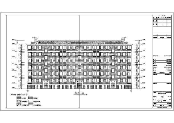 地上七层,采用框架结构设计,图纸包括:楼号位置示意图,底层平面图,一