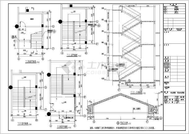 某结构教学楼v结构图纸小学工程(含建筑、图纸:上全套120怎么算图片