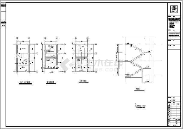某农村别墅建筑结构设计图_cad图纸下载-土木在线