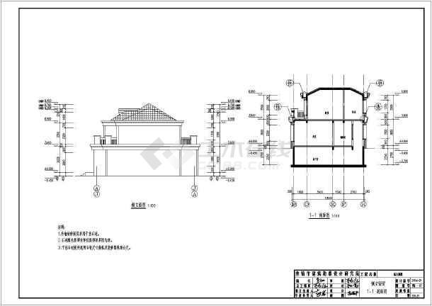 某地两层框架结构别墅全套设计施工图图片