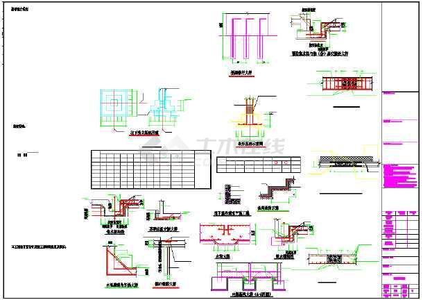 某33层框支剪力墙结构商住楼结构设计图