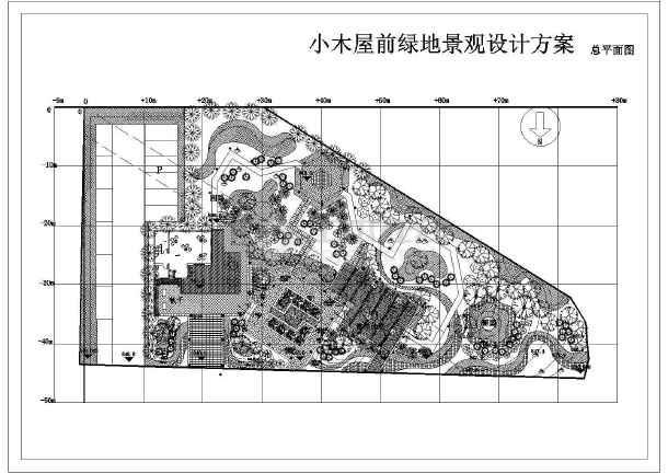 某街头公园景观设计方案