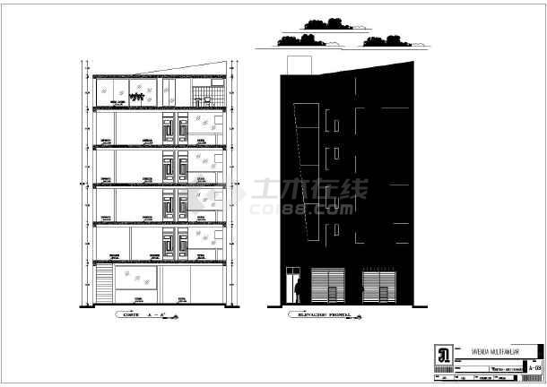 多层公寓式住宅设计方案