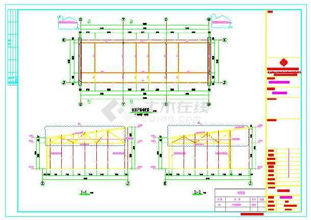 酒店游泳池钢结构桁架结构设计施工图图片2