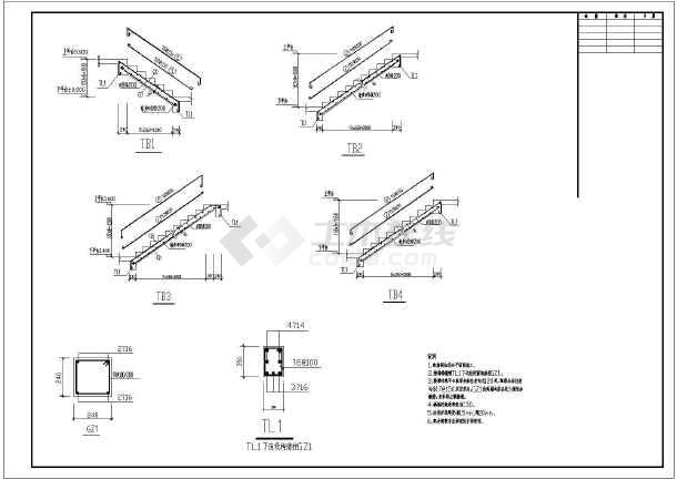 一款经典的底框房屋结构设计施工图纸
