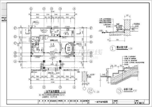 某三层320平米农村房屋建筑结构施工图