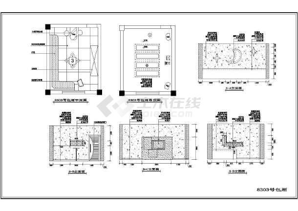某城市三楼施工装修设计图(共20张)