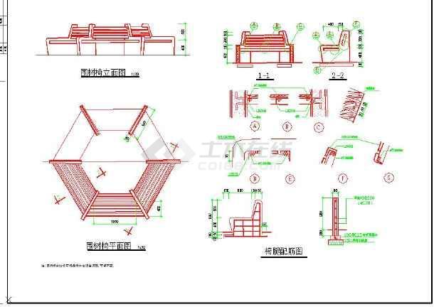 某地小型坐凳,座椅景观设计图