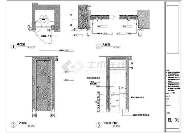 简欧风格两层别墅室内精装修设计图纸(含装修效果图和平面图)-图一图片