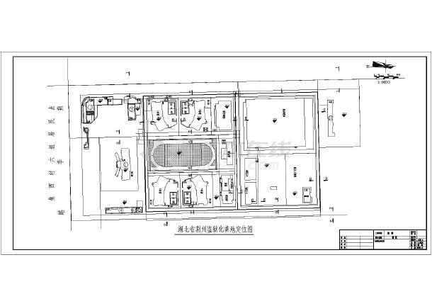 简介:湖北某监狱新区给设计图,内容包括:,给水总平面图,排水总平面图