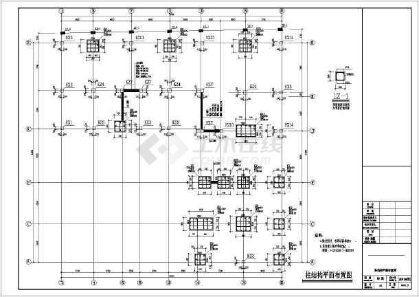 某六层底框砖混商住楼结构设计施工图