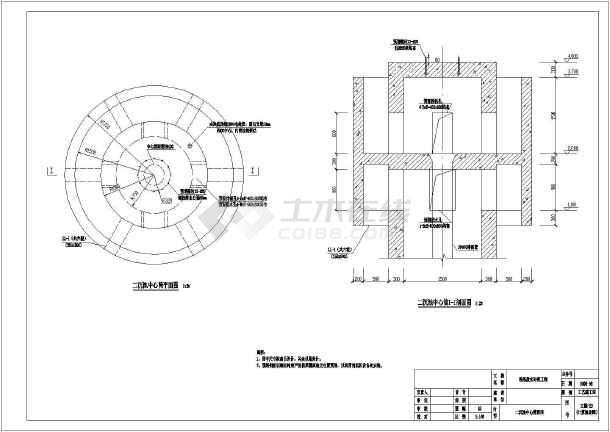某工厂内辐流沉淀池管网工艺设计图
