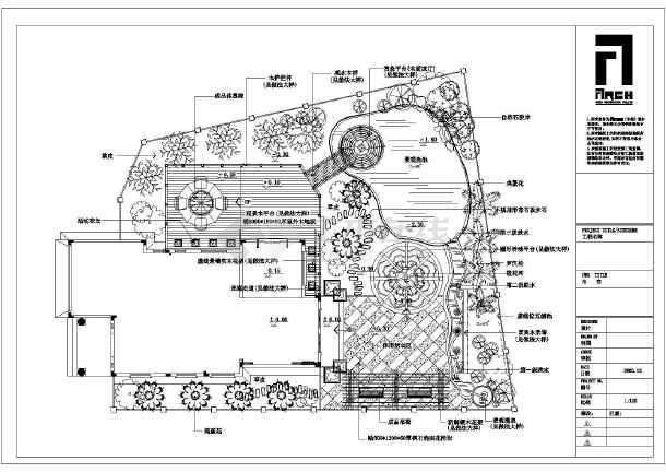 相关专题:别墅庭园设计 庭园设计 庭园装修 庭园景观设计 庭园绿化