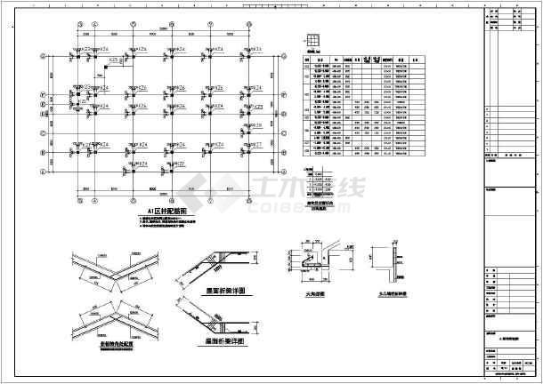 上海市3层框架结构别墅结构施工图(带地下室)