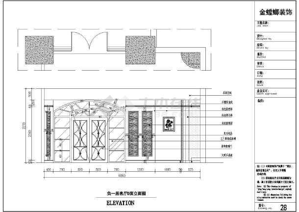 别墅装饰施工图 人工湖施工图 万科金域蓝湾户型图 欧式别墅装饰施工