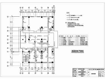 重庆市某医院住院部大楼扩建工程电气施工图图片
