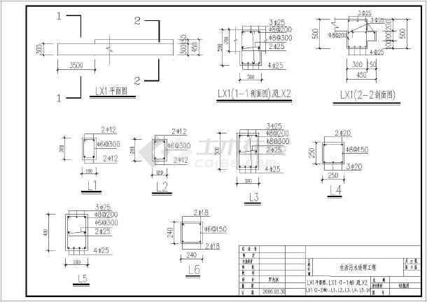 工程规模生化池常用结构设计施工结构_cad图图纸井v工程采光图纸图片