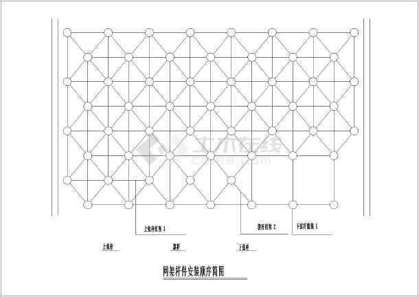 某地区钢结构网架结构设计施工详图
