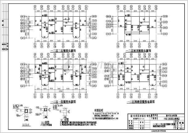 某地3层砌体结构住宅建筑及结构施工图
