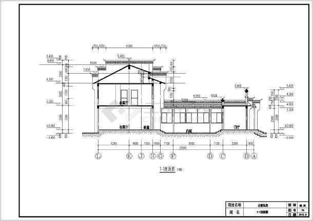某地两层砖混结构四合院建筑结构设计施工图纸图片
