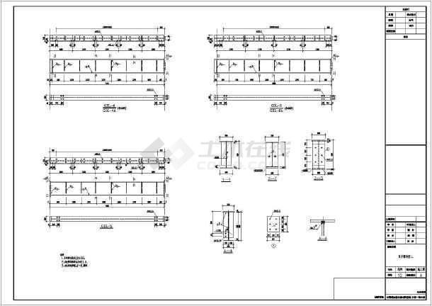 钢结构设计总说明,钢架详图,节点详图,基础,钢柱锚栓平面布置图,屋面