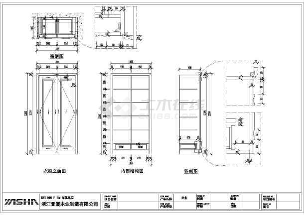 某户主家装家具设计施工图纸(含衣柜,酒柜)图片