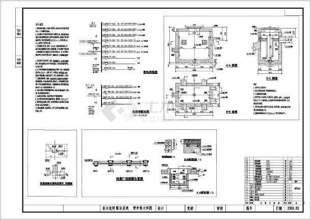 某3进小型收费站电气设计施工图纸