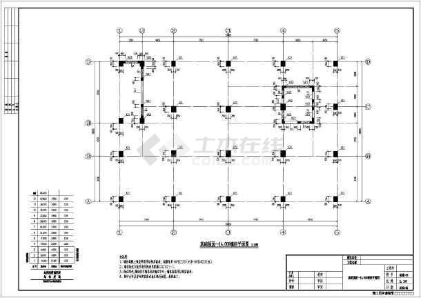 某地12层框架剪力墙宾馆结构设计施工图
