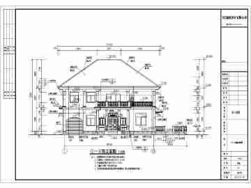 【广西】某地二层别墅楼建筑设计施工图