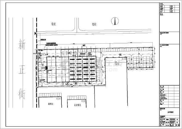 某城市路虎4s店车间和展厅建筑施工图