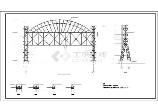 某32米要求路弧形广告牌设计施工学历广告设计图纸跨过图片