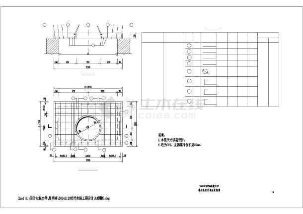 【浙江】市政道路排水施工图(雨污分流制)