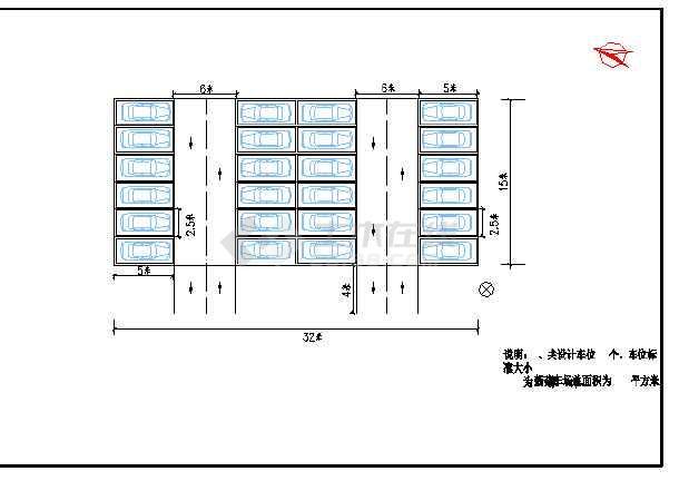 室外停车场设计平面图