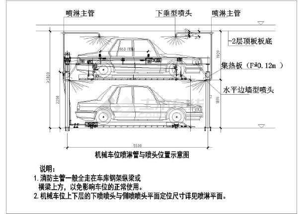 机械设计方案图
