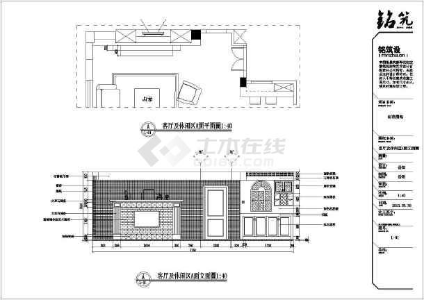 某地私人房屋室内装修设计施工图纸图片1