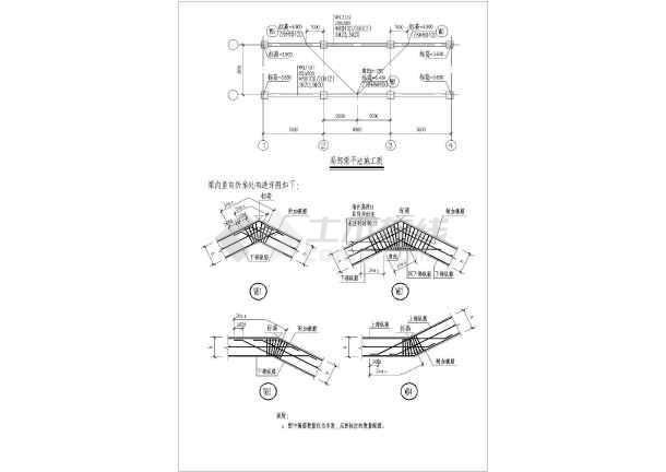 坡屋面梁平法施工图制图规则和构造详图